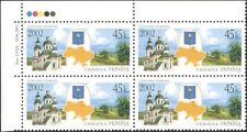 Ukraine 2002 Sumy/Church/Map/Buildings/Architecture/Arms/Regions c/b (n45095)