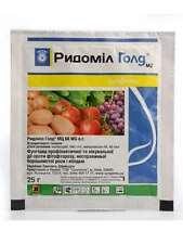 Fertilizer Fungicide Ridomil Gold, 25g.