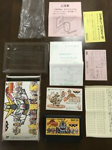 Game soft Famicom 『SD battle sumo tournament』Box and with an instructions Japan③
