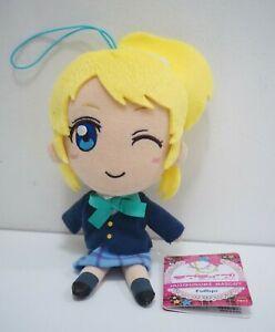 "Love Live! Eli Ayase Student Furyu 7"" Plush TAG Stuffed Toy Doll Japan mascot"