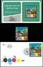 ISRAEL 2020 Stamp & Bulletin Leaflet & FDC - COLOUR PRINTING  MNH (Very Nice)