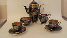 Beautiful Carlton Lustre Ware part coffee set 'Sketching Bird' Art Deco