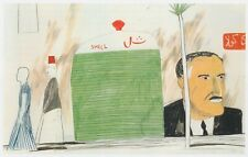 Shell Garage, Luxor, David Hockney print in 10 x 12 mount ready to frame SUPERB