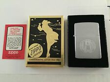 Unlit NIB Windy Vintage 1932-1982 COMMEMORATIVE Laser Etched USA ZIPPO LIGHTER