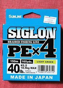 Sunline Siglon PEX4-150m*40lb