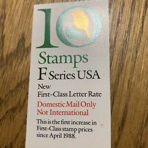 Scott BK184 29¢ F Series Tulip MNH Free Shipping in the USA