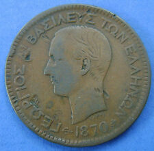 Greece Griekenland 10 Lepta 1870 BB George I - KM# 43