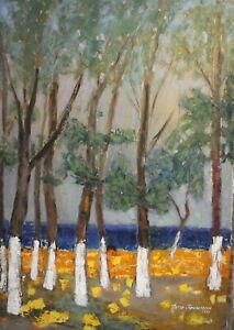 Vintage expressionist oil painting landscape trees signed