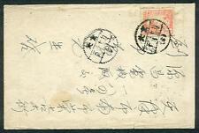 CHINA NORTH $1000 orange (#3L96) tied on VF cover