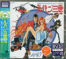OST-LUPIN III: THE MYSTERY OF MAMO BGM COLLECTION-JAPAN BLUE-SPEC CD2 E25