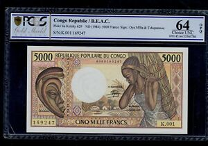 CONGO REPUBLIC  5000 FRANCS ( 1984 )  PICK # 6a PCGS 64 CHOICE  UNC OPQ.