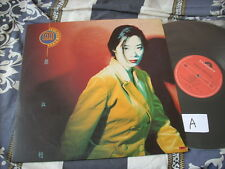 a941981 Shirley Kwan Best LP 關淑怡 Montage (A)