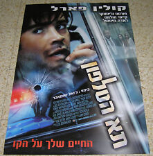 PHONE BOOTH Original Israeli Promo Movie Poster 27X40