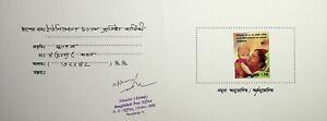BANGLADESH 1995-96 10t 90th ANNIV OF UNICEF RARE ARCHIVAL SIGNED PROOF CARD