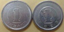 Japan 1 Yen 2 pcs (平成3年)1991 & (昭和58年)1983 coin