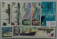 Russia Transports Postal Stamps