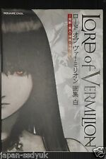 JAPAN Lord of Vermilion Art book White Hyung-tae Kim Amano