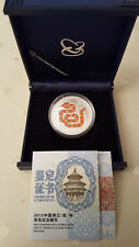 2013 China Year of the Snake Schlange 1 Oz. Silber Proof colored