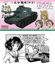 F Plastic Mode kit 1//35 Girls und Panzer the Movie Ano Natsu no Panzer II Ausf
