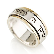 Silver 925 With Pure 9K Gold Torah God Blessing Spinning Wedding Israel Ring