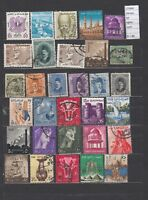 LOT STAMPS EGYPT USED (L25669)