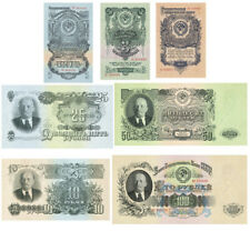 Set of 7 banknotes 1-100 rubles 1947 USSR  . Copy banknoty. .VERY RARE
