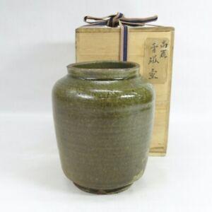 D0680: Korean flower vase of really old blue porcelain of Goryeo dynasty age
