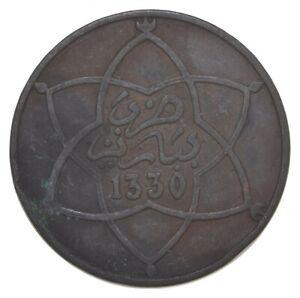 Better Date - 1912 Morocco 10 Mazunas *302