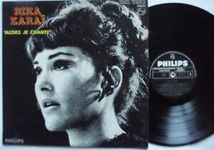 LP- Rika Zaraï – Alors Je Chante -1° STAMPA FRANCIA 1969-N.MINT-