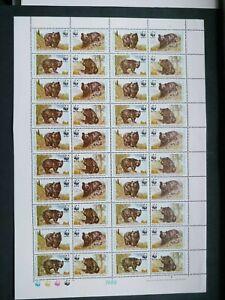EARLY BLACK BEAR WILDLIFE COMPL SHEET VF MNH PAKISTAN WK34.27 START $0.99