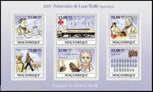 Red Cross, Braille, Blind, Handicaps, Guide Dog, Mozambique 2009 MNH SS