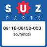 09116-06150-000 Suzuki Bolt(6x25) 0911606150000, New Genuine OEM Part