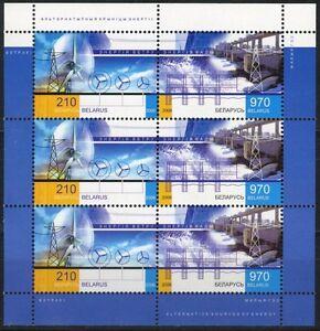 2006. Belarus. Renewable energy sources. M/sh. MNH