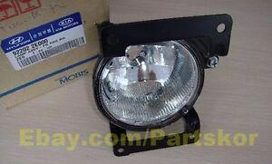 Fit 2005 ~ 2009 HYUNDAI TUCSON fog lamp light RH 1PCS Genuine Parts OEM