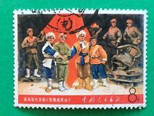 China 1967 W5. Revolution Literature and Art. Sc#987 Used.
