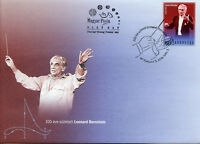 Hungary 2018 FDC Leonard Bernstein 100th Birth 1v Cover Music Composers Stamps