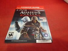 Assassin's Creed Revelations PS3 Blockbuster Store Promo Display Card ONLY