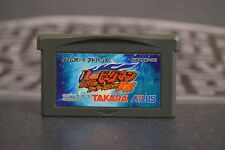 B-DENSETSU BATTLE B-DAMAN: FIRE SPIRITS! GAME BOY ADVANCE JAP JP JPN GBA GAMEBOY