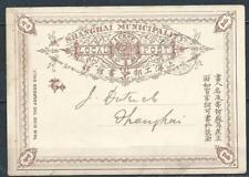 1890s CHINA PSC SHANGHAI MUNICIPALITY SENT TO  xx  SHH + BLACK LOCAL POST CACHET