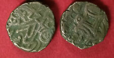 Coins of Delhi Sultanate (2) Two pieces coin set