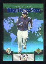 2006 Upper Deck Future Stars World Future Stars Green Yung-Chi Chen
