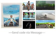 1x Bkool  3D World Cycling Training Simulator Premium Account Box 12 Month