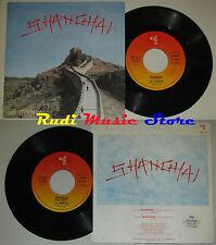 LP 45 7'' LEE MARROW Shanghai+short version 1985 italy DISCO MAGIC 227 *mc dvd
