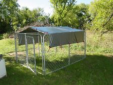 New listing Dog Kennel Cover, for 5x5 chain Link kennel