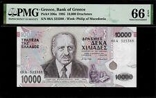 Greece 10 000  Drachmes  1995 PMG 66 EPQ UNC P#206a