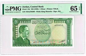 Jordan: 1 Dinar ND (1959) Pick 14b, PMG Gem Uncirculated 65 EPQ.