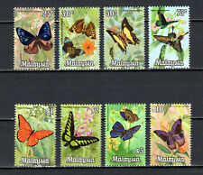 MALAYSIA MALAYA 1970 BUTTERFLIES LITHO COMPLETE SET OF MNH STAMPS UNMOUNTED MINT