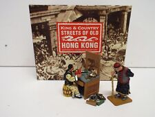 KING AND COUNTRY HK161M S.O.O.H.K CLOCK REPAIR MAN SET RETIRED BOXED (BS2113)
