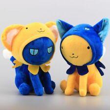 "2PCS Card Captor Sakura Kero & Spinel Cosplay Plush Doll Soft Toy 10"" Gift New"