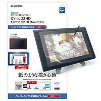 ELECOM Wacom Cintiq 22HD LCD Protective Film Paper Like Anti-Reflective Type 21.